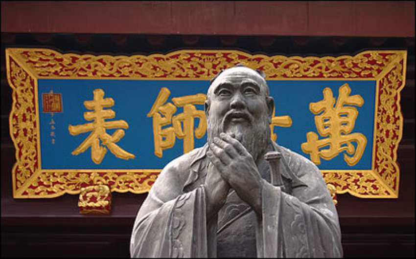 confucianism in korea Korean confucianism is the form of confucianism developed in korea one of the most substantial influences in korean intellectual history was the introductio.