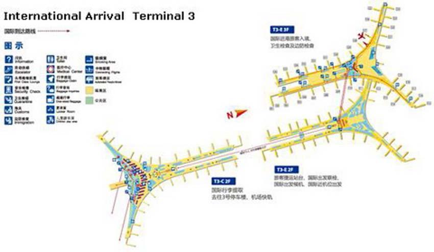Пекин аэропорт терминал 3